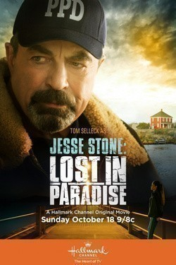 Jesse Stone: Lost in Paradise movie in Tom Selleck filmography.