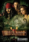 Pirates of the Caribbean: Dead Man's Chest movie in Stellan Skarsgard filmography.
