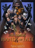 The Gamers: Hands of Fate is the best movie in Brian Lewis filmography.