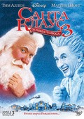 Santa Clause 3: Escape Clause movie in Abigail Breslin filmography.