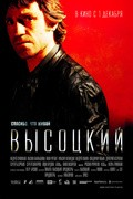 Vyisotskiy. Spasibo, chto jivoy movie in Sergei Bezrukov filmography.
