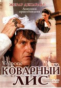 Volpone movie in Philippe Leroy filmography.