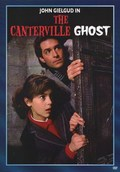 The Canterville Ghost movie in Ted Wass filmography.