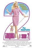 Legally Blonde 2: Red, White & Blonde movie in Reese Witherspoon filmography.