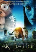Avatar movie in Zoe Saldana filmography.
