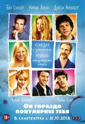 He's Way More Famous Than You movie in Mamie Gummer filmography.