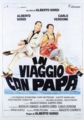 In viaggio con papà movie in Alberto Sordi filmography.
