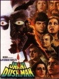 Jaani Dushman movie in Sanjeev Kumar filmography.