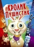Here Comes Peter Cottontail: The Movie movie in Tom Kenny filmography.