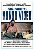 Mr. Mike's Mondo Video movie in Carrie Fisher filmography.