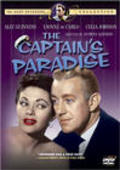 The Captain's Paradise is the best movie in Yvonne De Carlo filmography.