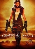 Resident Evil: Extinction movie in Russell Mulcahy filmography.