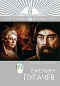 Emelyan Pugachev is the best movie in Yevgeni Matveyev filmography.