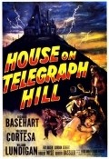 The House on Telegraph Hill movie in Steven Geray filmography.