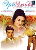 Ayee Milan Ki Bela movie in Dharmendra filmography.