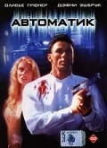 Automatic is the best movie in Annabelle Gurwitch filmography.