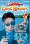 Last Resort movie in Corey Feldman filmography.