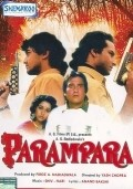 Parampara is the best movie in Vinod Khanna filmography.