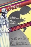 Gumshoe movie in Stephen Frears filmography.