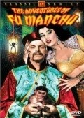 The Adventures of Dr. Fu Manchu movie in Steven Geray filmography.