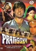 Pratiggya movie in Dharmendra filmography.