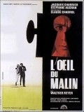L'oeil du malin movie in Claude Chabrol filmography.