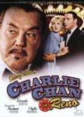 Charlie Chan in Reno is the best movie in Ricardo Cortez filmography.