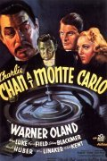 Charlie Chan at Monte Carlo is the best movie in Keye Luke filmography.