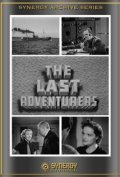 The Last Adventurers movie in Niall MacGinnis filmography.