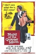 Night of the Quarter Moon movie in Hugo Haas filmography.