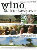 Wino truskawkowe is the best movie in Maciej Stuhr filmography.