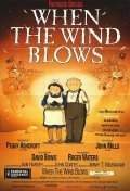 When the Wind Blows movie in Jimmy T. Murakami filmography.