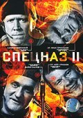 Spetsnaz 2 movie in Vladislav Galkin filmography.