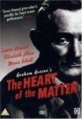 The Heart of the Matter movie in Maria Schell filmography.