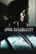 Anna Karamazova is the best movie in Irina Pechernikova filmography.