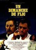 Un dimanche de flic movie in Barbara Sukowa filmography.