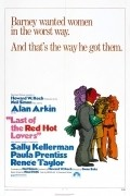 Last of the Red Hot Lovers movie in Alan Arkin filmography.