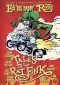 Tales of the Rat Fink movie in John Goodman filmography.