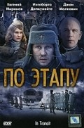Po etapu is the best movie in Yevgeni Mironov filmography.