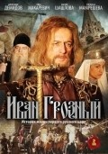 Ivan Groznyiy is the best movie in Aleksandr Serov filmography.