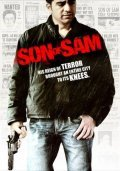 Son of Sam movie in Ulli Lommel filmography.