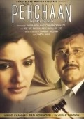 Pehchaan: The Face of Truth movie in Vinod Khanna filmography.