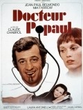 Docteur Popaul movie in Claude Chabrol filmography.