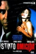Killer Instinct is the best movie in Michael Traeger filmography.
