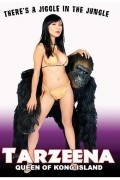 Tarzeena: Jiggle in the Jungle movie in Fred Olen Ray filmography.