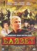 Bayazet (serial) is the best movie in Sergei Grekov filmography.