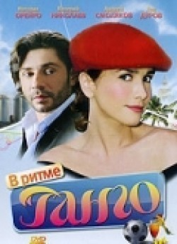 V ritme tango (serial) movie in Natalia Oreiro filmography.