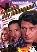 Syischik bez litsenzii movie in Albert Filozov filmography.
