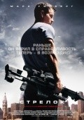 Shooter movie in Antoine Fuqua filmography.