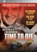 A Time to Die movie in Raf Vallone filmography.